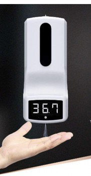 Disinfectant dispenser with integrated thermometer