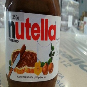 Ferrero Nutella 750g for sale