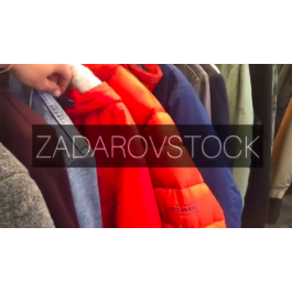 Branded clothing stock suppliers.
